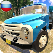 USSR Truck Driver ZIL 130