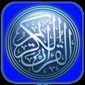 Murottal Abu Usamah