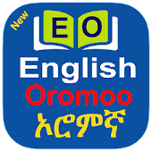 English Afaan Oromo Dictionary Offline