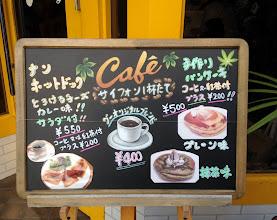 Photo: Kahvilan menussakin on onneksi kuvat