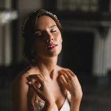 Esküvői fotós Lesya Oskirko (Lesichka555). Készítés ideje: 03.08.2017