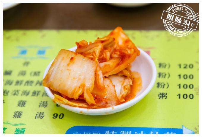 海倫新加坡肉骨茶泡菜