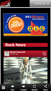 91.7 GIANT FM- screenshot thumbnail