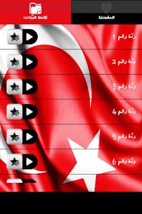 نغمات موبايل - رنات تركية حزينة - náhled