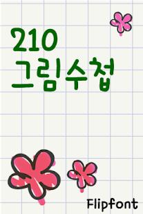 Download 210Grimsucheop™ Flipfont Apk 1 0,com monotype android font