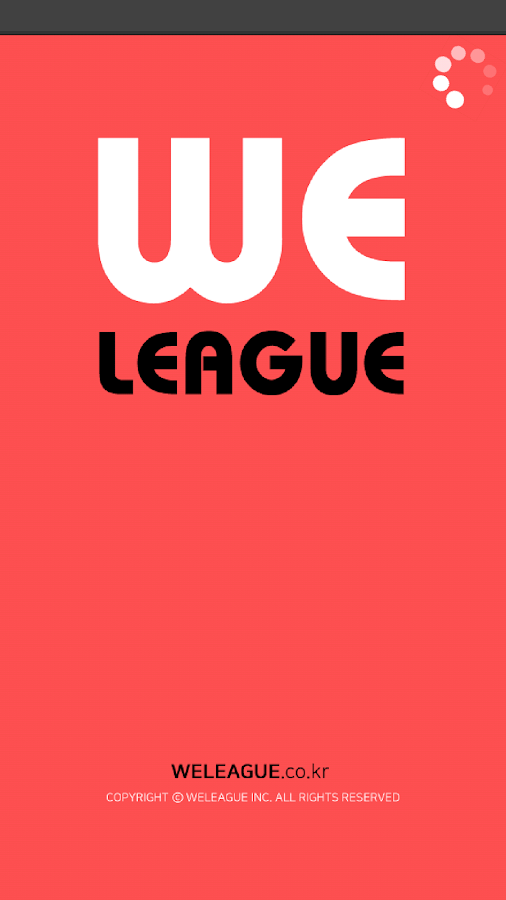 위리그 WELEAGUE- screenshot