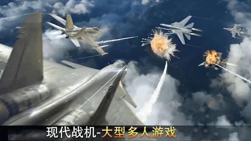 Tower Defense - Tower defense TD 1.7 APK MOD screenshots 2