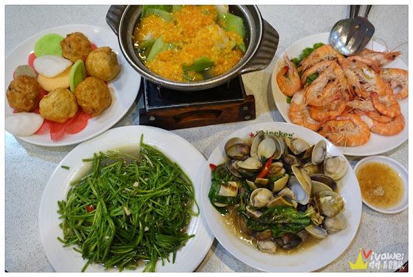 阿水飯店(苗栗後龍)-在地超夯海鮮餐廳-無固定菜單的新鮮熱炒海產!
