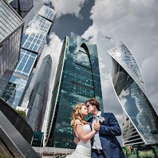 Wedding photographer Evgeniy Viktorovich (archiglory). Photo of 25.07.2016