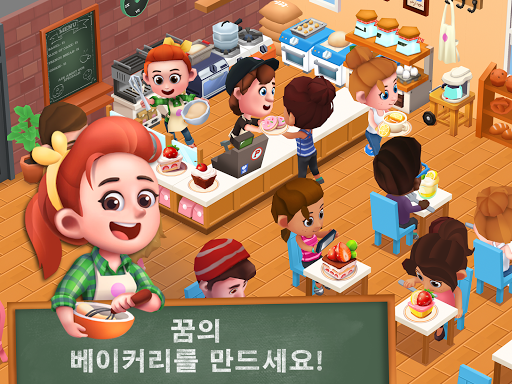 玩免費模擬APP 下載베이커리 스토리 2: 베이커리 게임 app不用錢 硬是要APP