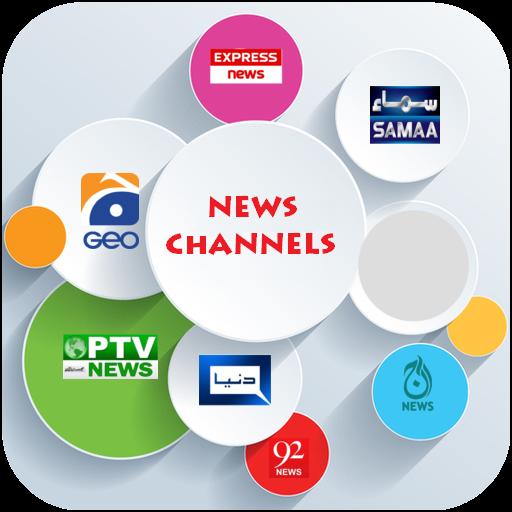 Pakistani News Channels (app)