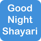 Goodnight Shayari