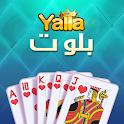 Yalla بلوت icon