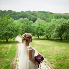 Wedding photographer Dmitriy Shirokopoyas (15081990). Photo of 11.05.2018