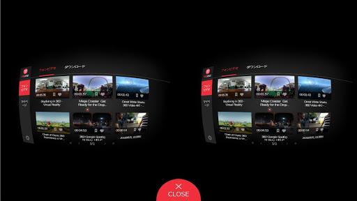 VRME screenshot