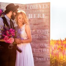 Wedding photographer Svetlana Lysceva (lightness). Photo of 03.07.2015