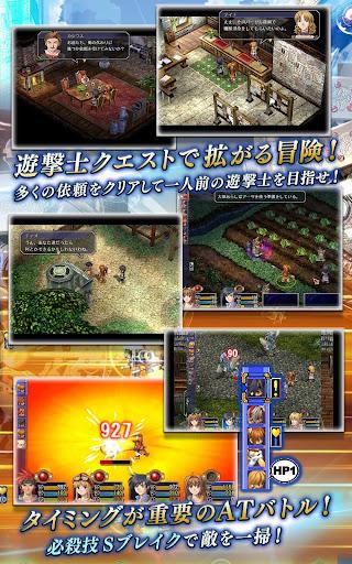 無料角色扮演Appの英雄伝説 空の軌跡FC 記事Game