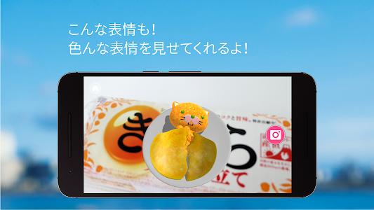 AkitaTamagoAR screenshot 3