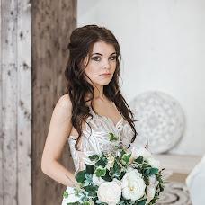 Wedding photographer Irina Kraynova (kraynova13). Photo of 10.04.2017