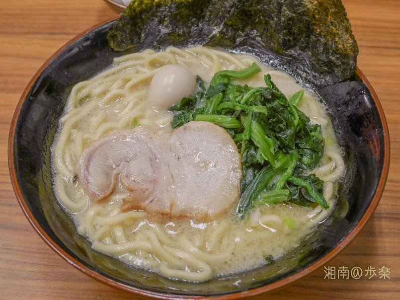 塩(4周年祭@500)麺堅