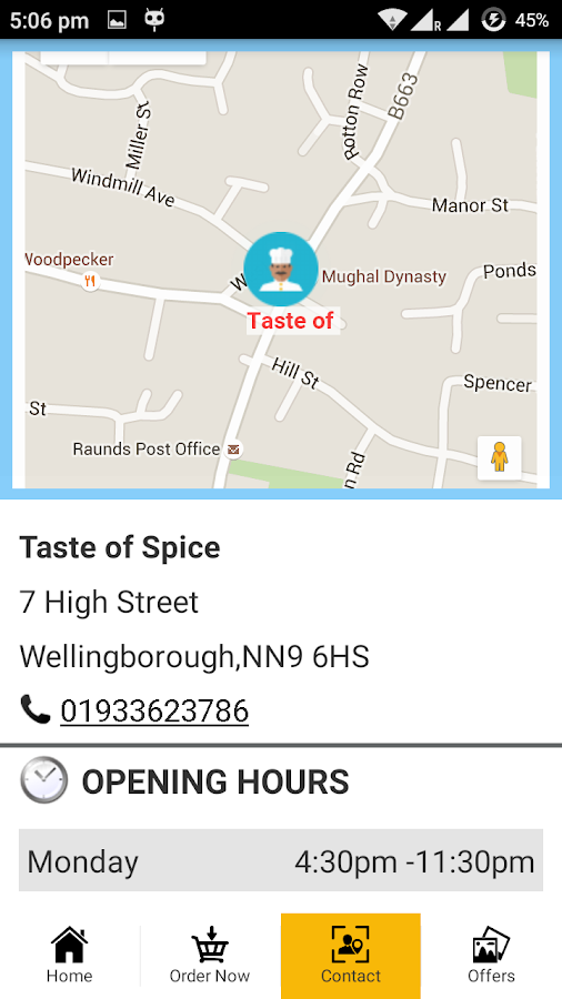 Taste of Spice- screenshot