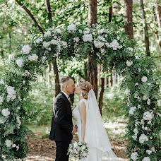 Wedding photographer Svetlana Gefel (SvetaGefel). Photo of 16.06.2017