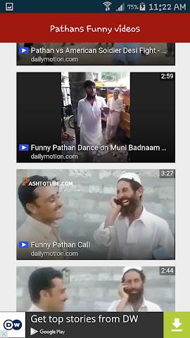 android Pathans Jokes Screenshot 0