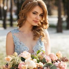 Wedding photographer Marina Klipacheva (MaryChe). Photo of 20.09.2018