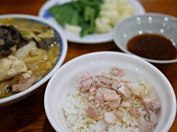 嘉義美食:林聰明沙鍋魚頭,近文化夜市-附2019最新菜單