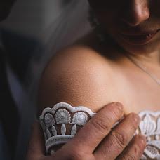 Wedding photographer Anna Arkhipova (arhipova). Photo of 11.11.2018