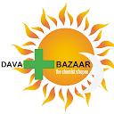 Dava bazaar, Kalbadevi, Mumbai logo
