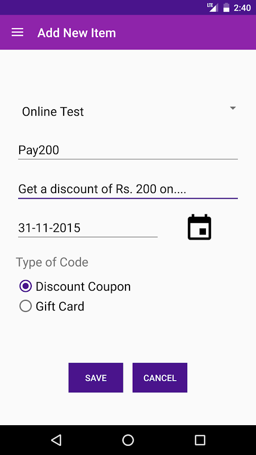 Coupon Manager- screenshot