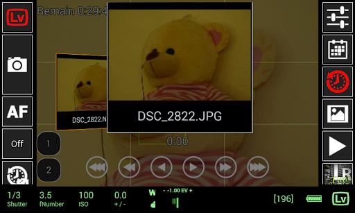 PC u7528 qDslrDashboard 2