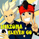 Pro Inazuma Eleven GoSpecial Game Hint (game)