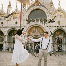Hochzeitsfotograf Marina Avrora (MarinAvrora). Foto vom 23.06.2018