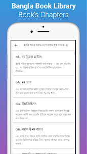 Bangla eBook Library ( Bangla Books Free ) in 2020 5