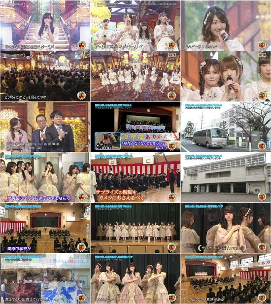 (TV-Music)(1080i) AKB48 乃木坂46 – CDTVスペシャル!卒業ソング音楽祭2018 180321