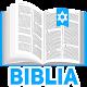 Biblia Kadosh per PC Windows