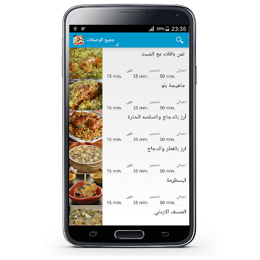 اكلات لبنانية بدون انترنت