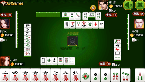 Chinese Mahjong  gameplay | by HackJr.Pw 1