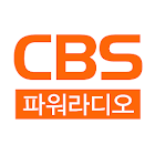 CBS파워라디오 icon