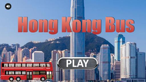 Hong Kong Bus APK MOD – Pièces de Monnaie Illimitées (Astuce) screenshots hack proof 1