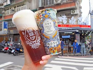 清水茶香 永吉店