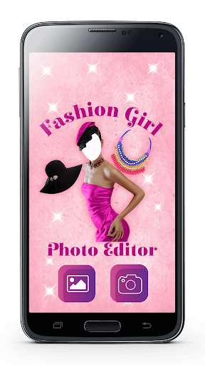 ファッションの女の子のフォトエディタ