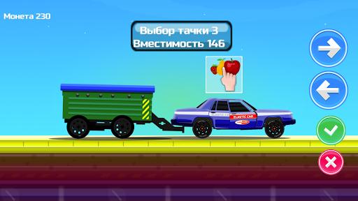 ELASTIC CAR 2 screenshots 10