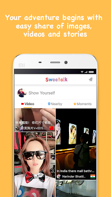 Sweetalk - screenshot