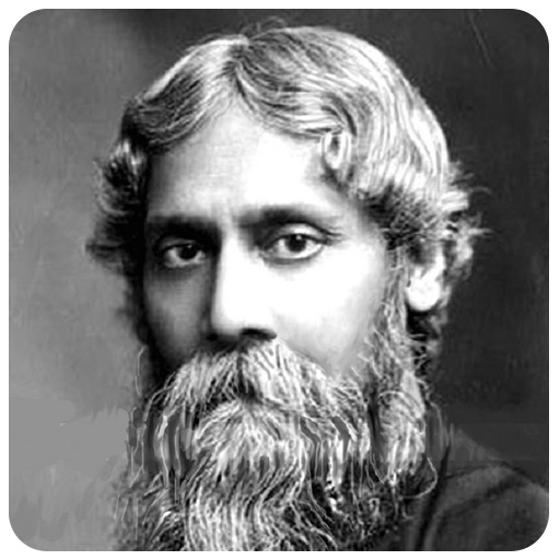 Rabindrasangeet Swarabitan