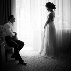 Wedding photographer Ilya Luparev (LuparevIPhoto). Photo of 23.05.2016
