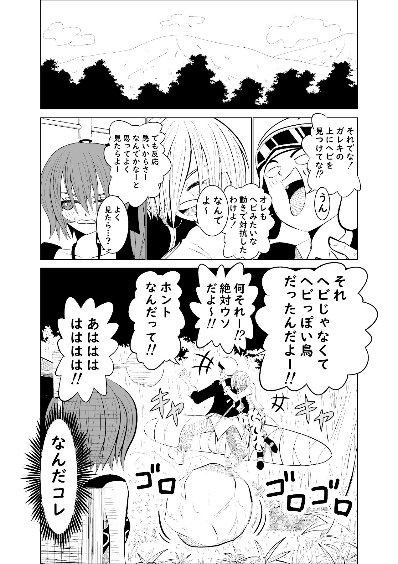 バリアス・サン14_2