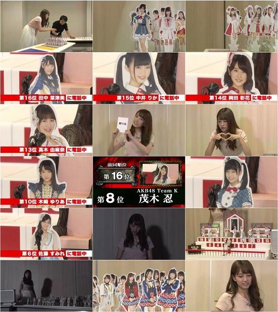 (Web)(360p) SHOWROOM 加藤玲奈 〜れなっち総選挙結果発表〜 160828